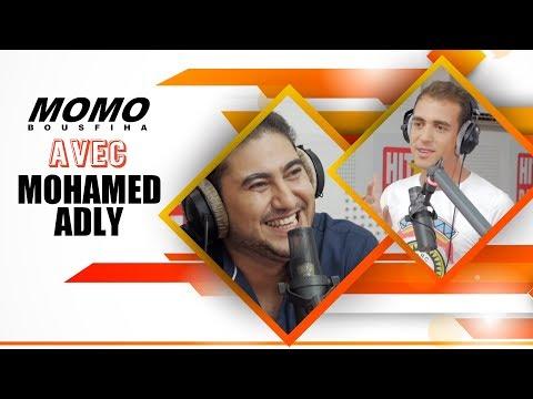 Mohamed Adly avec Momo - محمد عدلي مع مومو - الحلقة الكاملة