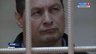 Обманул на миллионы рублей: адвокату-мошеннику вынесли приговор в Новосибирске