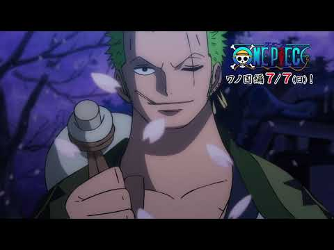one-piece-|-wano-kuni-arc-|-official-trailer!