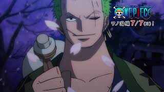 One Piece | Wano Kuni Arc | Official Trailer!