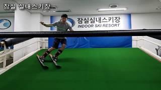 2018 동영상 스키스쿨..15 : 외경 vs 내경 트레이닝