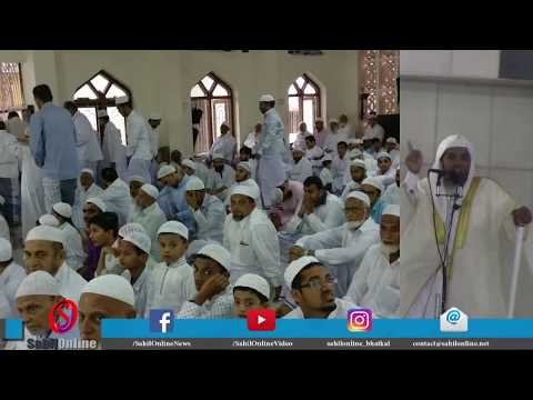 Maulana Abdul Aleem Nadvi lead Eid Ul Fitr prayer at Jamia m