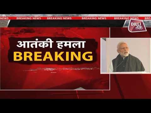 BREAKING: PM MODI का ऐलान-ए-जंग: आतंकियों ने बहुत बड़ी गलती कर दी है, सजा भुगतेंगे...| Dilli Tak
