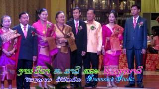 ງານວິວາ ທີ່ ວຽງຈັນ . Des Mariages à Vientiane laos