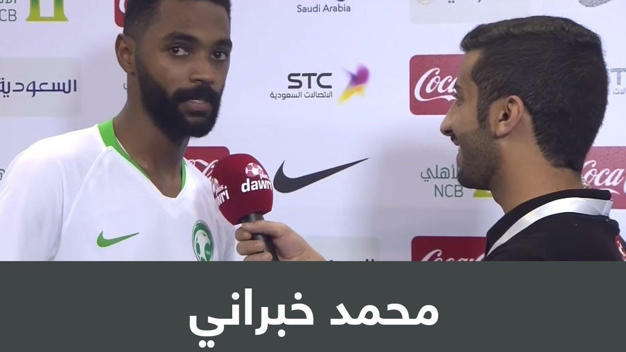 محمد خبراني: اللاعبين يجتهدون للحصول على فرصة اللعب للمنتخب