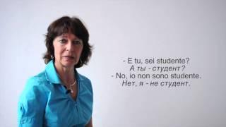 Appstudy.ru - Дистанционное обучение итальянскому языку - Урок 2