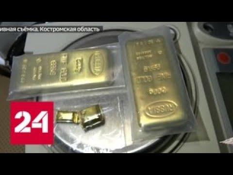 Как заработать на золоте в россии