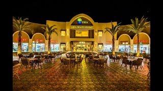 Nubia Aqua Beach Resort 5* - Египет, Хургада