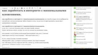 Плагин оптимизации  партнерам AIOP в ПОДАРОК!(, 2016-07-11T22:09:06.000Z)