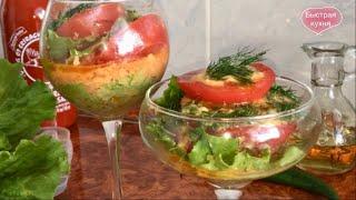Супер закуска из помидор! Пряный салат «Ду-ду».