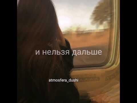 Картинки атмосфера души с надписями, картинки