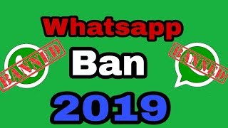 Whatsapp || Whatsapp Ban in India New Rule