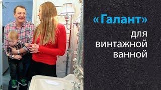 """Электрический дизайн-радиатор """"Галант"""" в программе """"Идеальный ремонт"""" на Первом канале"""