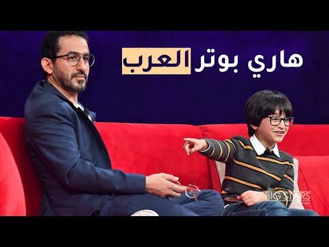 علي الخالدي: طفل ساحر بقلبه أضحك حلمي والحضور في برنامج #نجوم_صغار#MBCLittleBigStars