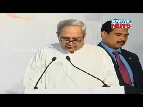 Make In Odisha Conclave: Press Conference of CM Naveen Patnaik