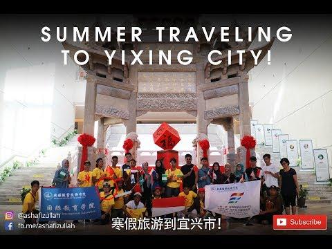 SUMMER TRAVELING TO YIXING CITY! | Vlog Episode 9