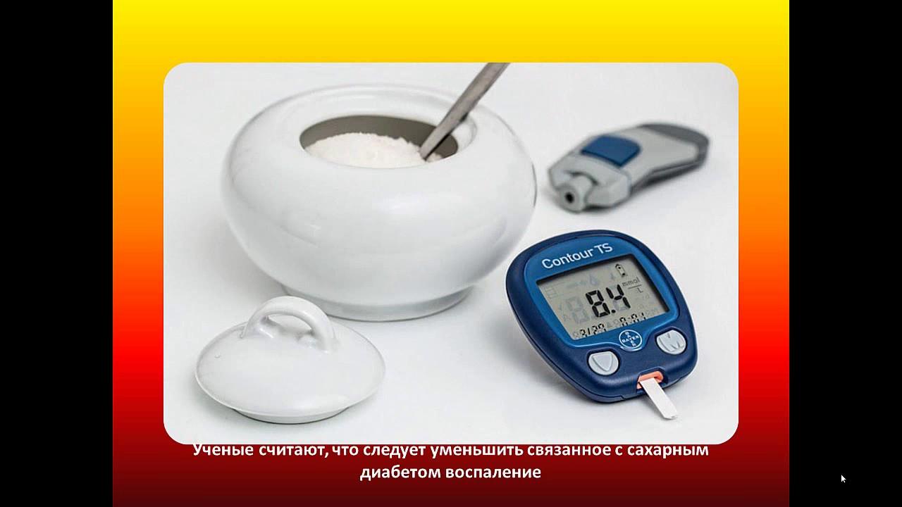 То чего начинается сахарный диабет
