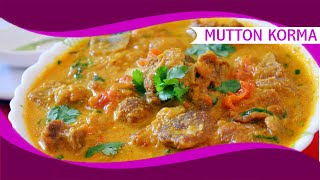 Mutton Kuruma (Gravy) recipe in Tamil | மட்டன் குருமா