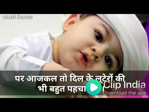 Clip India Video WhatsApp Status Baby Video Or Shayari Songs  Vk