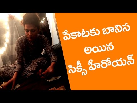 Telugu film actress addicted to gambling || Latest Tollywood news and gossips