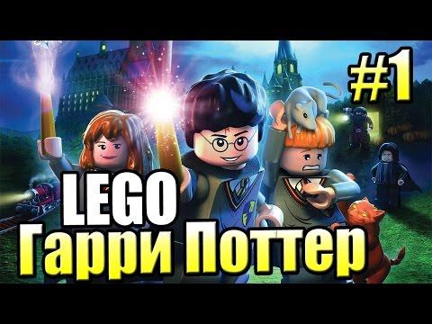 Видео обзор игры — LEGO Harry Potter Years 1 4