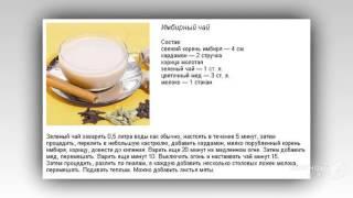 Простые рецепты в ФОТОГРАФИЯХ(фоторецепты) выпуск44