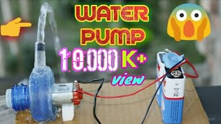 How to make small water pump || free energy || mime water pump || water pump in small  motor