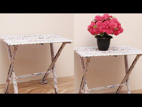 DIY Super Easy Newspaper Table - Diy Easy Newspaper Crafts - DIY Crafts