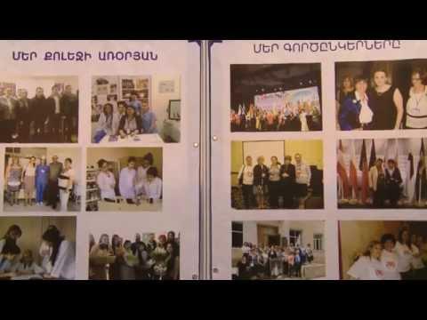 Hayacq.am-«Էրեբունի» պետական բժշկական քոլեջ-միջազգային չափանիշներին համապատասխան որակյալ կրթություն