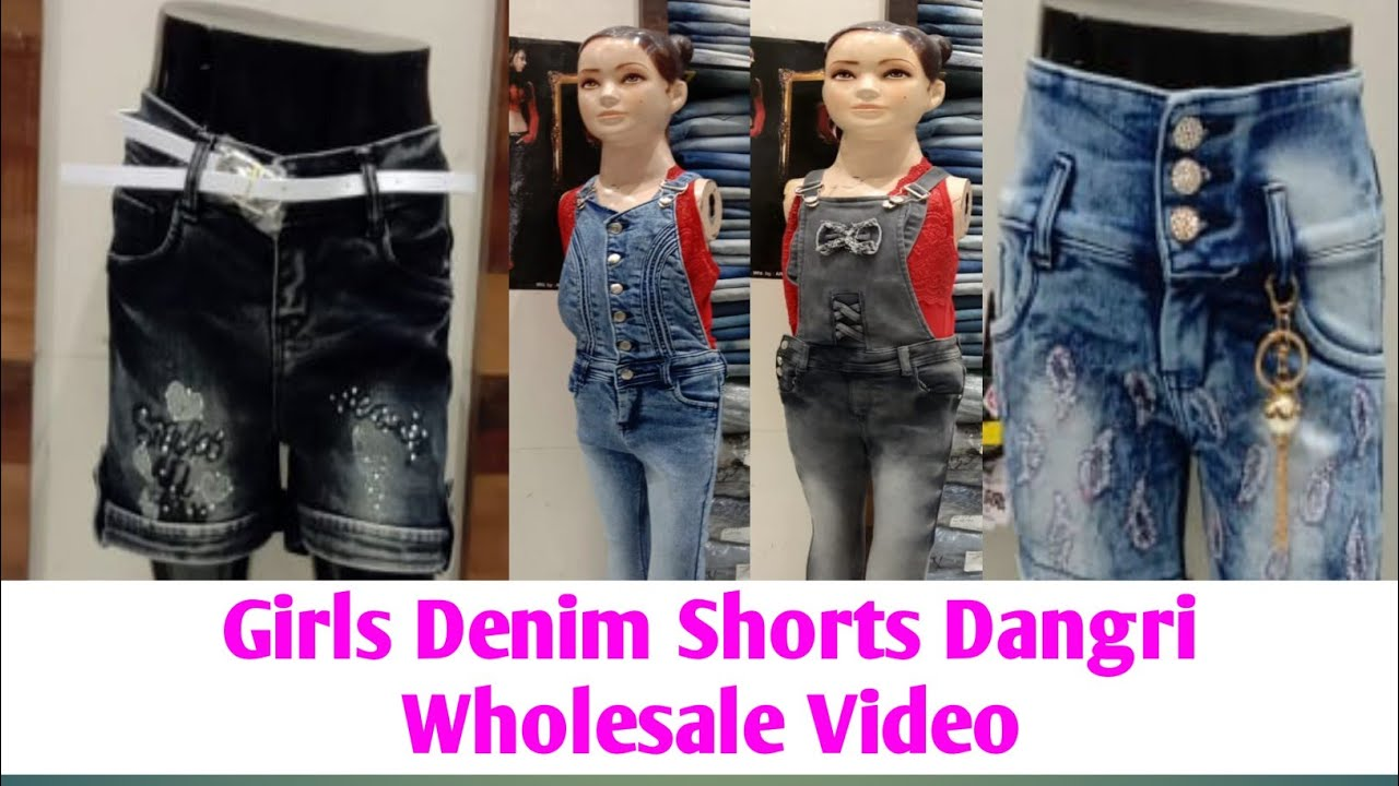 [VIDEO] - Baby Girls Denim Shorts Manufacture । Girls Jeans Dangri Wholesale Market 1