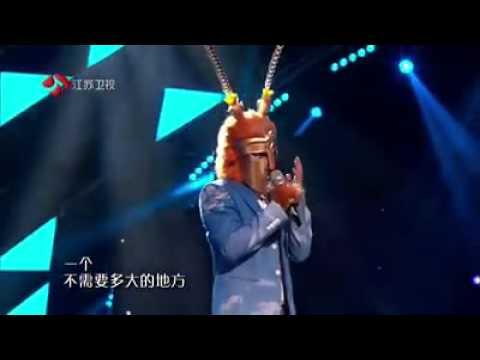 Wo xiang ge jia