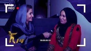 پشت صحنه ها - مصاحبه با صدیقه مددگار / Behind The Scenes - Interview with Sediqa Madadgar