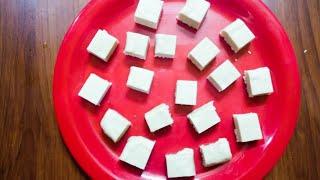 pala Kova recipe Maida Burfi recipe 90's kids favourite sweet halkova recipe Maida palkova Hal Kova