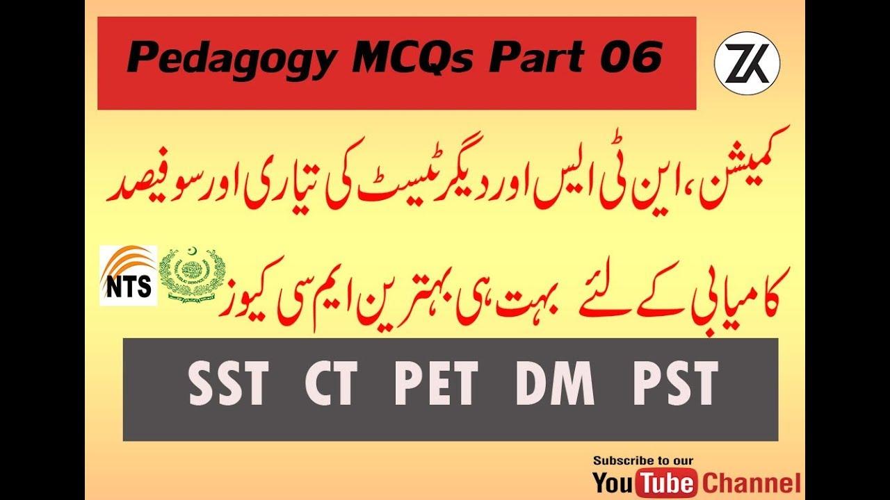 Pedagogy MCQs part 6 | FPSC SST and NTS educators Jobs preparation |  pedagogy mcqs for pst nts test