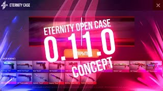 STANDOFF 2 0.11.0 | Eternity collection Open case concept | концепт кейсов.