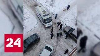 Житель Новочеркасска набросился на водителя скорой из-за упреков в незнании ПДД - Россия 24