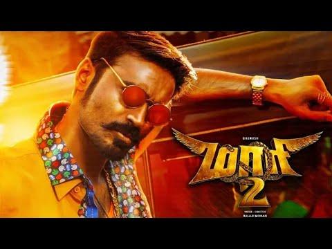 Maari 2 Official First Look | Dhanush | Sai Pallavi |Robo Shankar.