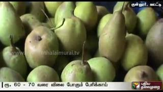 Farmers happy as pears procured for good price in Ooty