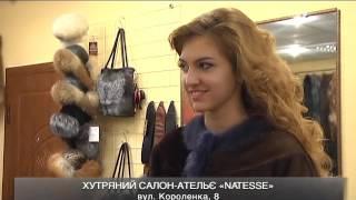 видео купить шубу в Киеве
