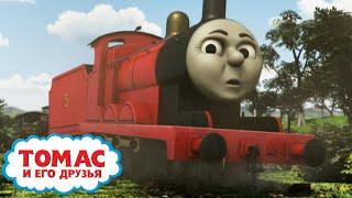 Лучшая фотография Ещё больше эпизодов Томас и его друзья Детские мультики
