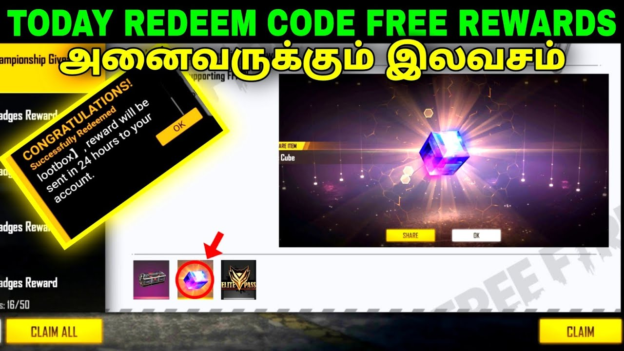 Today Redeem Code ××××××××××× Free Rewards Claim In free fire store gaming