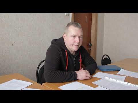 Обращение г.Шахунья уголовное дело