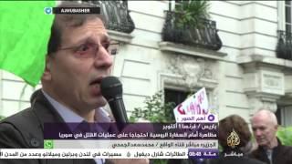"""مظاهرات بملابس """"ملطخة"""" أمام السفارة الروسية في فرنسا احتجاجا على القتل بسوريا"""
