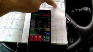 видео График работы авто 49