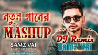 Samz Vai Mashup (Hard Bass Mix) DJ SumoN & DJ RubeL