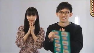 芦沢ムネト 西脇彩華 9nine(ナイン) ゲスト 空想委員会. 芦沢ムネト ...