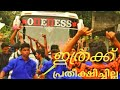oneness travels,kerala top travel group .mass entry of oneness travels