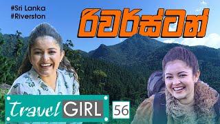 Travel Girl | Episode 56 | Riverston - (2021-03-21) | ITN Thumbnail