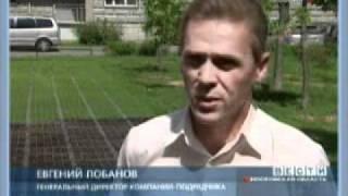 Экопарковки в новостях(, 2011-02-01T08:04:16.000Z)