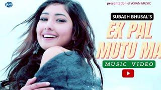 Ek Pal Mutu  || Subash Bhusal Ft. Aanchal Sharma /Akash || New Nepali Song 2017 || Official Video HD